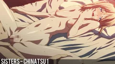 Hentai SISTERS The last day of Summer Chinatsu 1